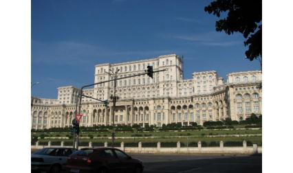 Палатата на Парламента - Букурещ