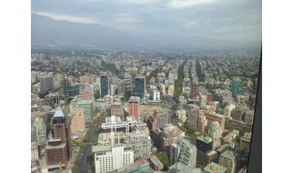 Столицата на Чили - Сантяго
