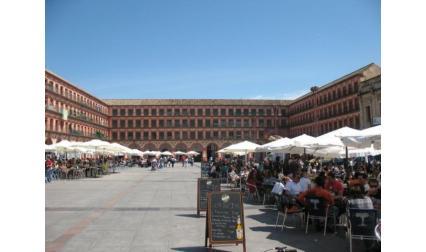 Кордоба - главният площад
