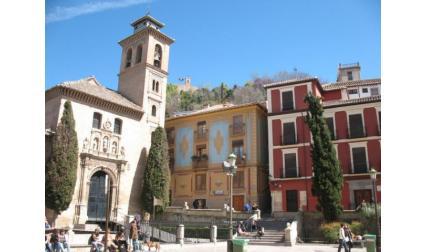 Изглед от Гранада