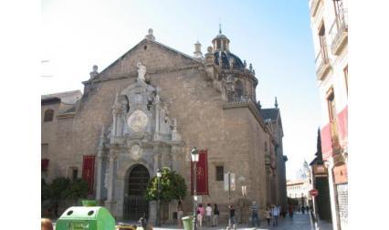 Гранада - църква