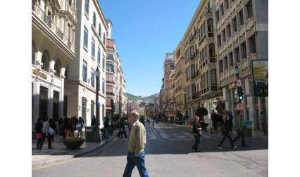 Улица в Гранада