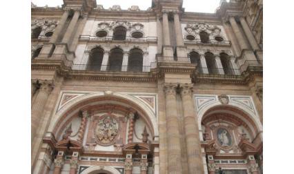 Малага - сграда