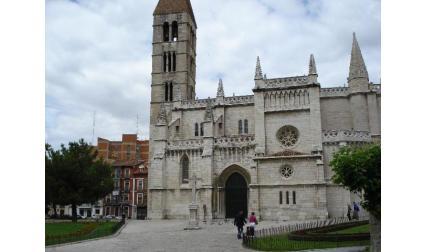 Валядолид - Катедралата