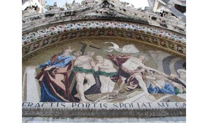 Часовниковата кула във Венеция - мозайка