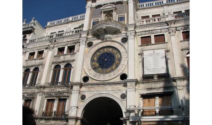 Часовника във Венеция