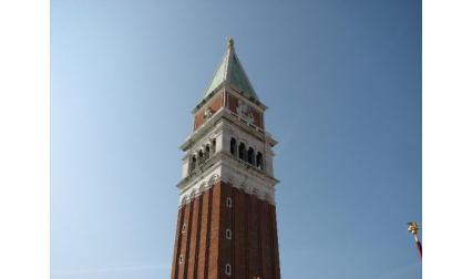 Камбанарията във Венеция - връх