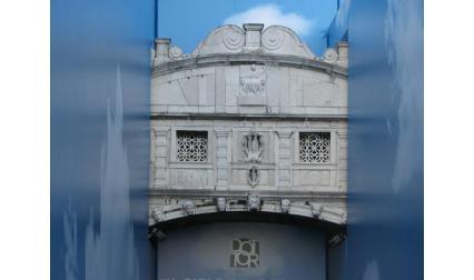 Венеция - мостът на въздишките