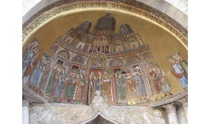 Базилика Сан Марко - мозайки