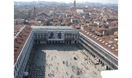 Площад Сан Марко и прокуратите във Венеция