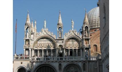 Базилика Сан Марко - Венеция - изглед отстрани
