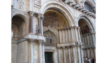 Входове на църква Сан Марко