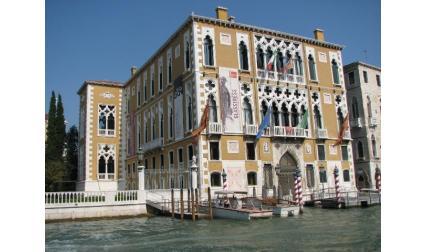 Прекрасна сграда на Големия канал - Венеция
