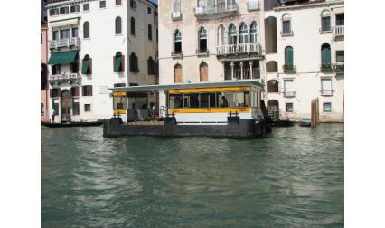 Спирка във Венеция