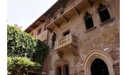 Къщата на Жулиета, Верона, Италия