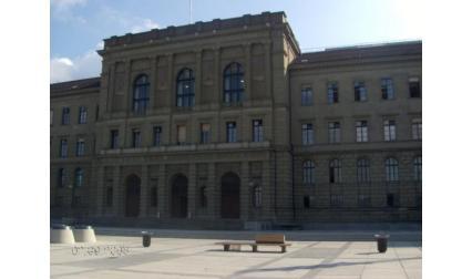 Сграда в Цюрих