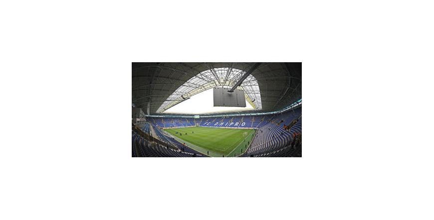 Днипро - Сент Етиен: Лига Европа 2014/2015