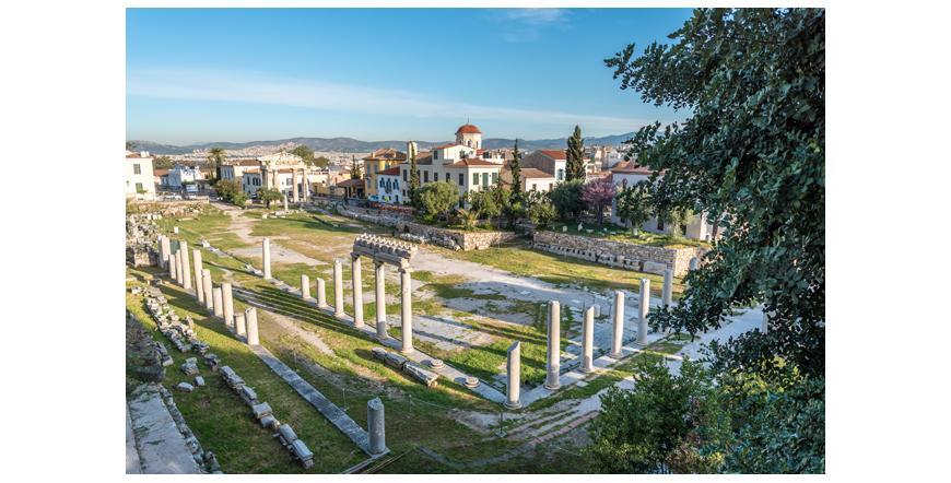 Агората - Атина