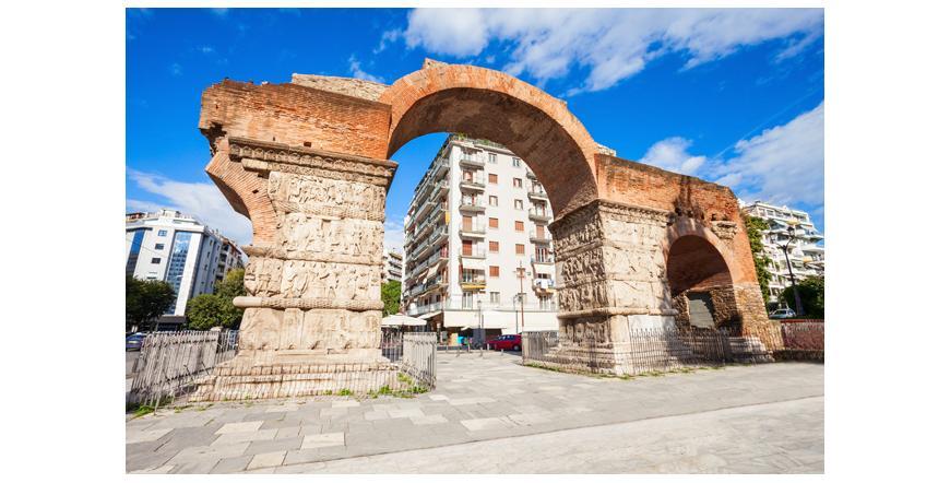Галериева арка - Солун