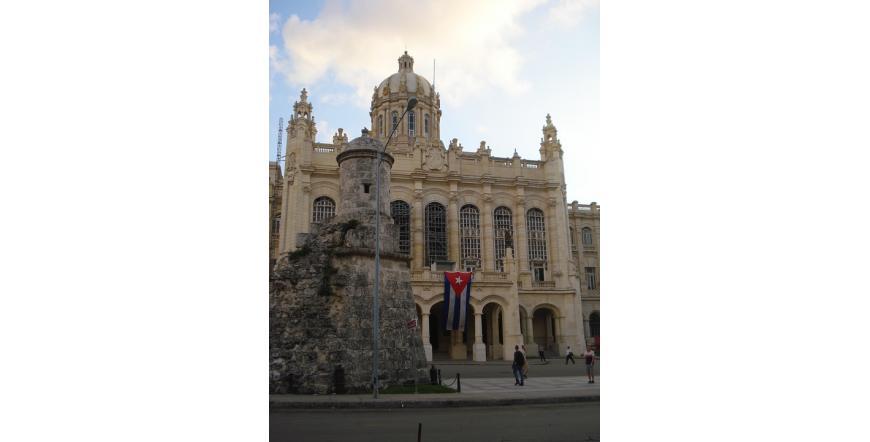Музей на революцията в Хавана