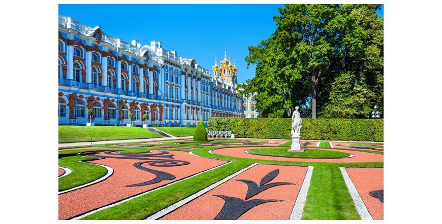 Пушкин (Царское село)
