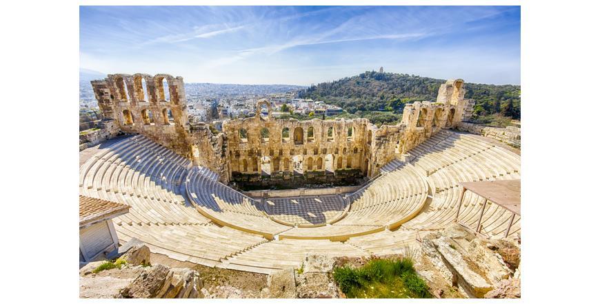 Театърът на Ирод Атически