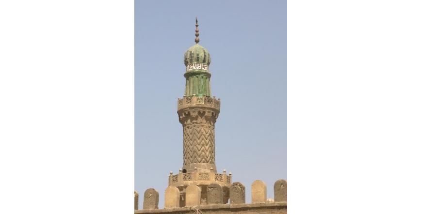 Цитаделата на Кайро