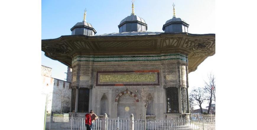 Дворецът Топкапъ - Истанбул