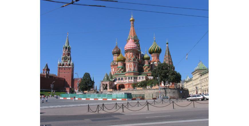 Кремъл и Червения площад - Москва