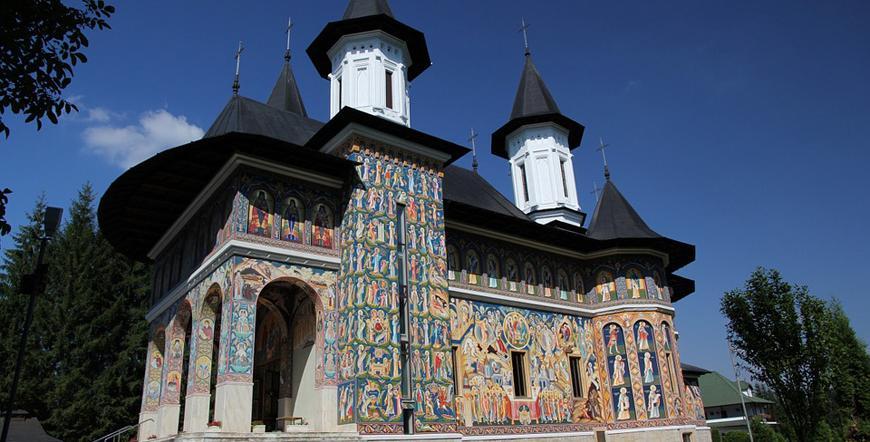 Манастирът Нямц