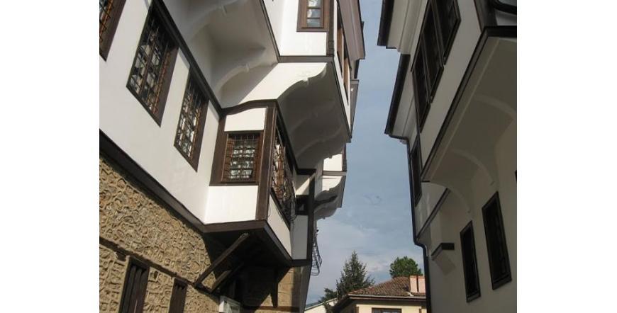 Народен музей в Охрид (Робева къща)