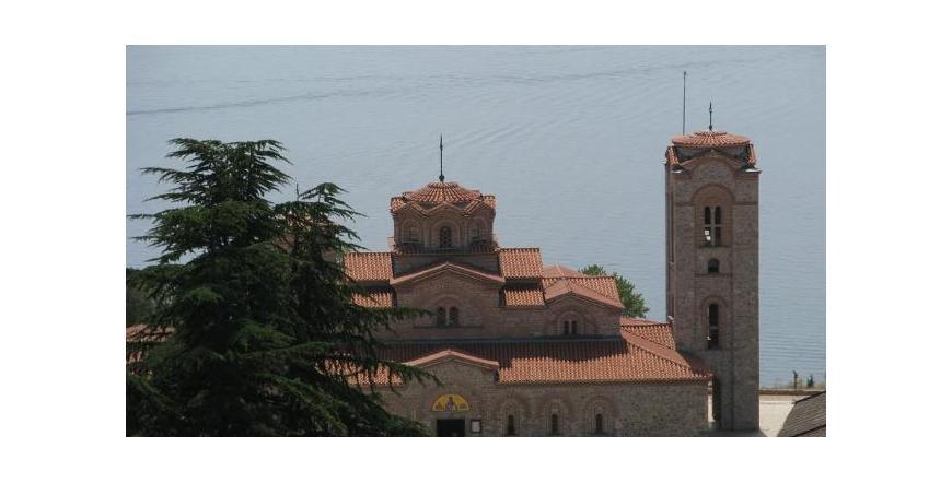 """Манастир Плаошник (църква """"Свети Климент и Пантелеймон"""")"""