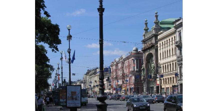 Невски проспект