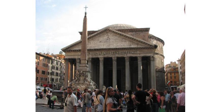 Пантеона -  Рим