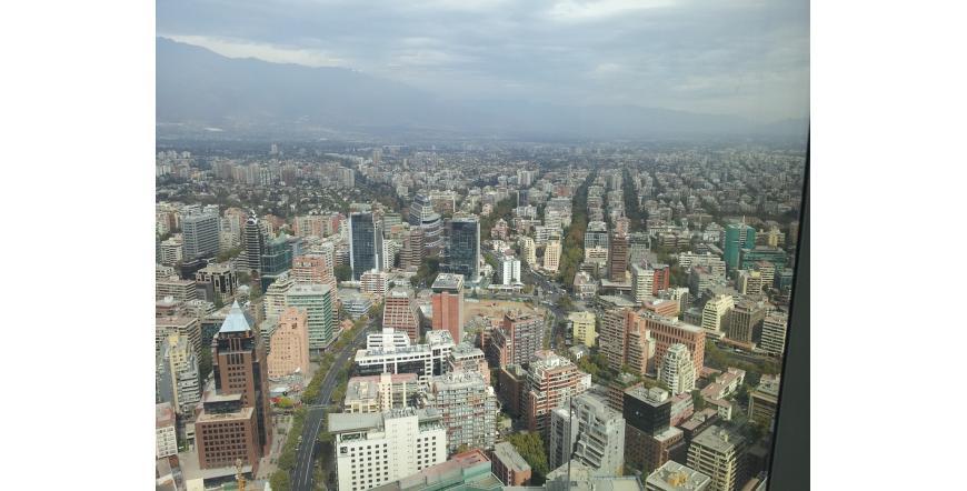 Сантяго де Чили