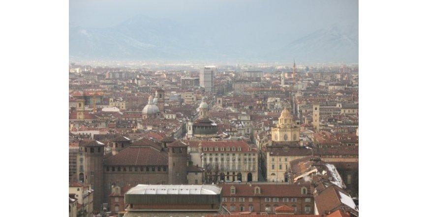 Торино - изглед към града
