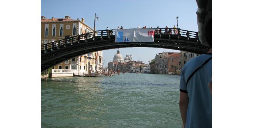 Големият канал - Венеция