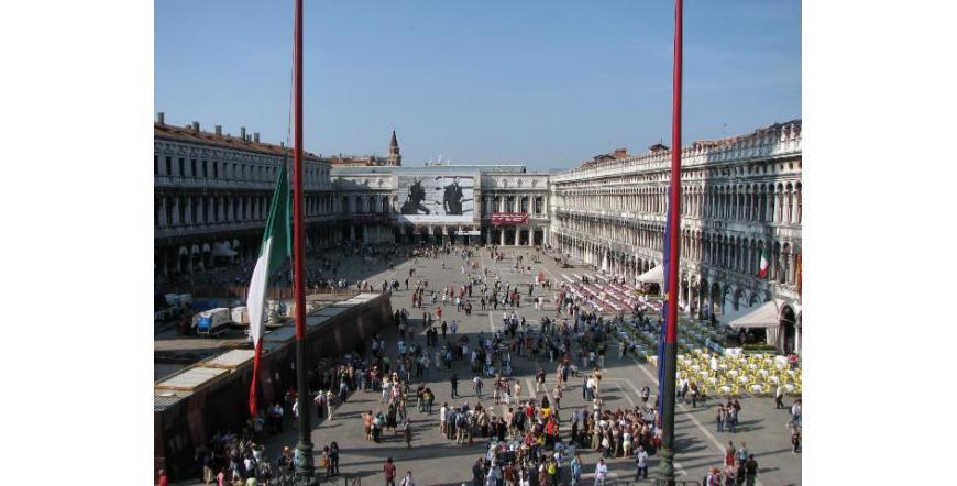 Площад Сан Марко - Венеция