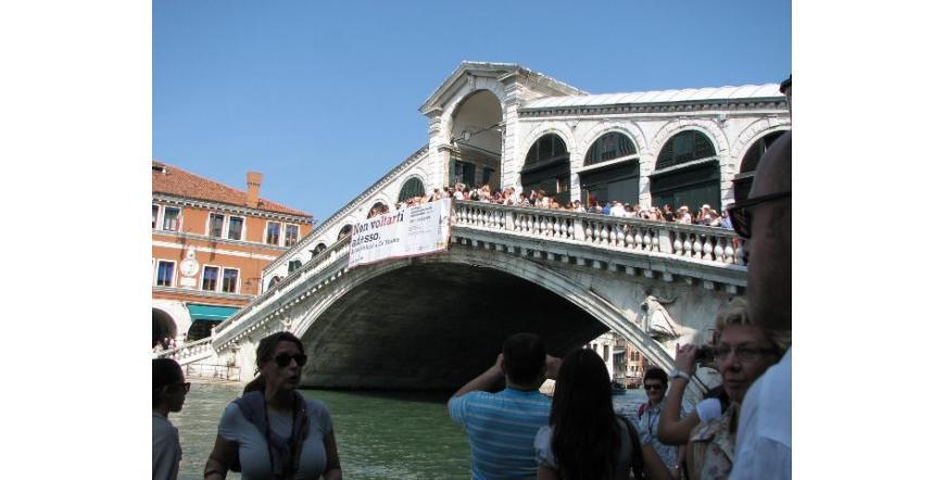 Мостът Риалто - Венеция