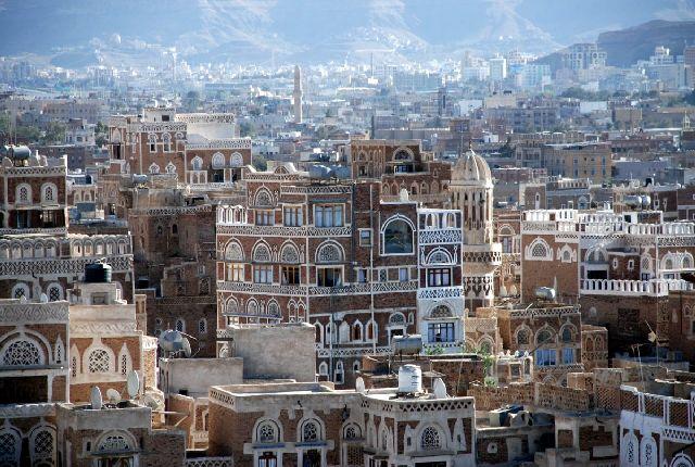 Йемен - снимки, карта, забележителности